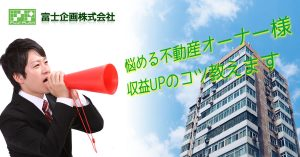 14_fuji-plan01_1200x628