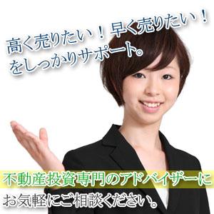 14_fuji-plan03_300x300_修正板