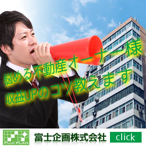 14_fuji-plan01_300x300