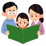 map_family_shinken