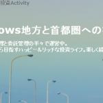埼玉スワ―ローズ