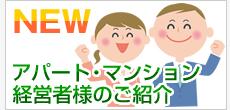 keikeisha_bnr